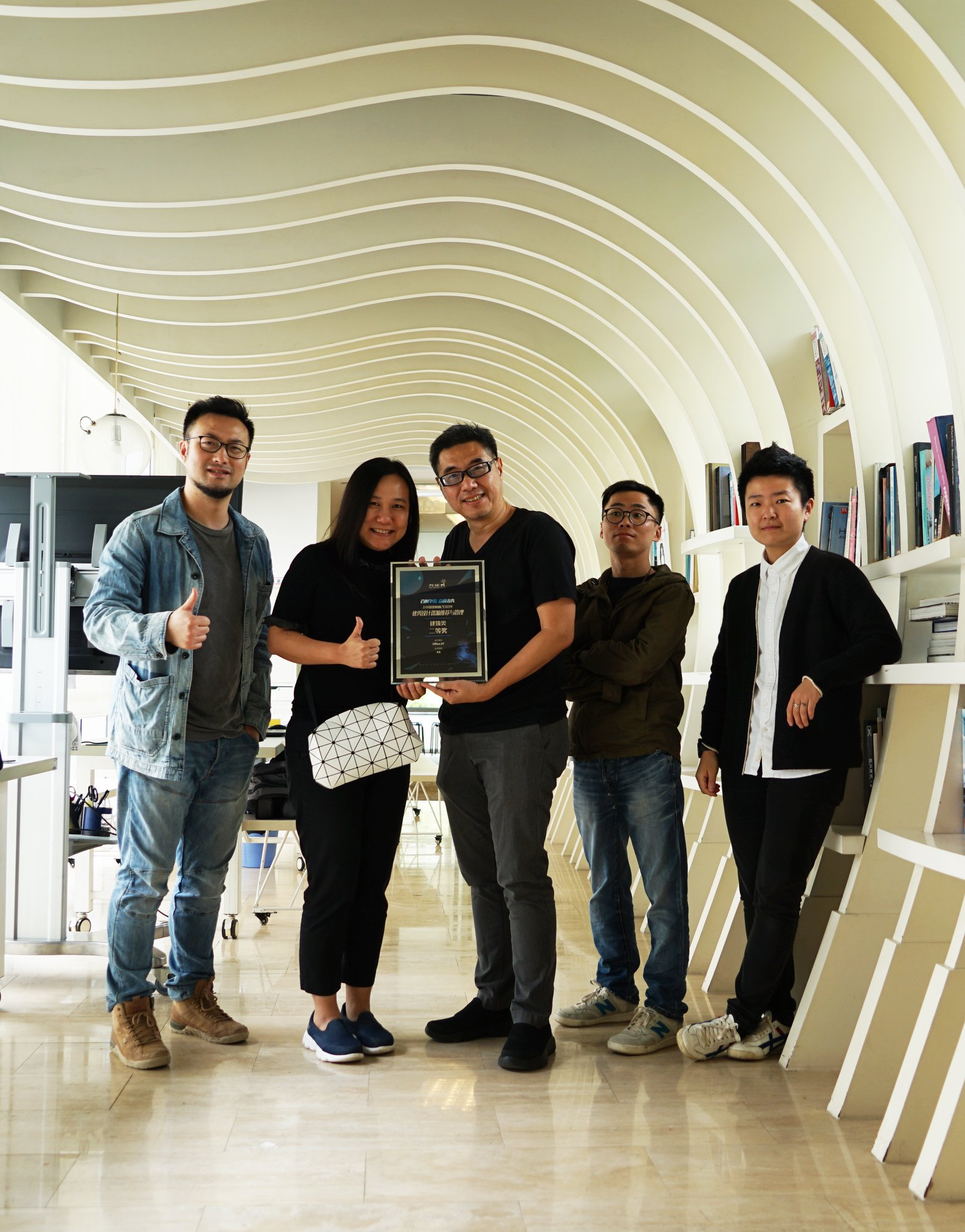 "OfficeAT project ""Luxelake Project A6"" received the 2nd place Design award from  Chengdu Wide horizon Group"